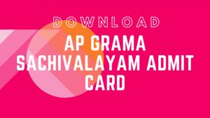 AP Grama Sachivalayam Admit Card 2020 – Hall Ticket @ gramasachivalayam.ap.gov.in
