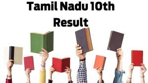Tamil Nadu 10th Result 2020 out : Check SSLC TN Result Online